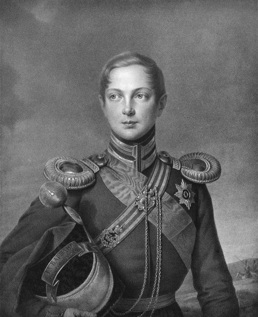 Романов Александр II Николаевич (Освободитель)