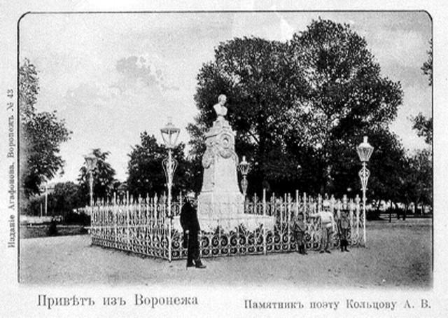 Памятник А.В. Кольцову в Воронеже (бюст)