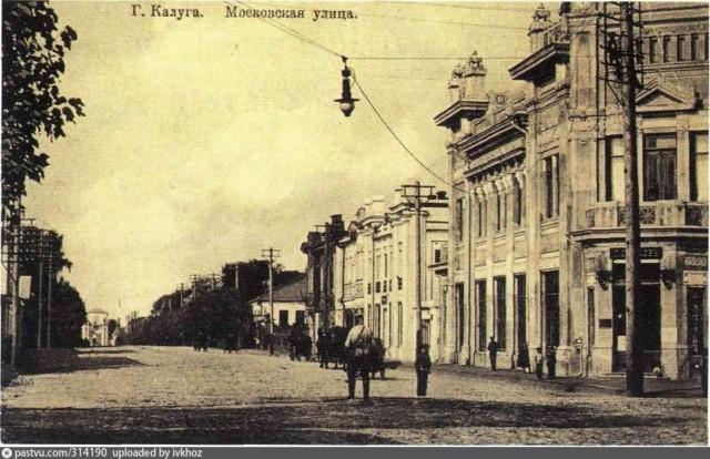 Дом купца Ракова в Калуге