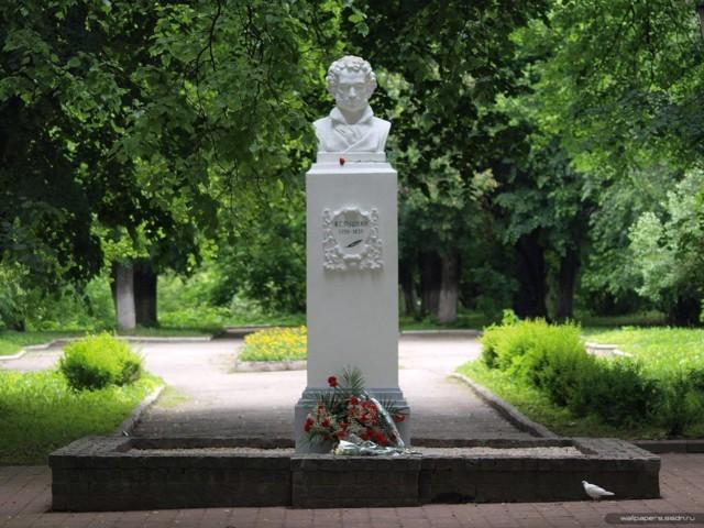 Памятник А.С. Пушкину в Калуге