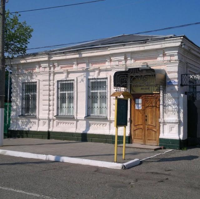 Художественный музей им. И.А. Арзамасцева в Ейске