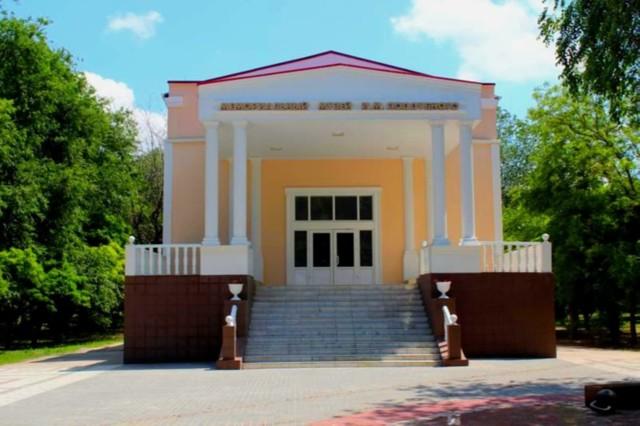 Мемориальный музей И. М. Поддубного в Ейске