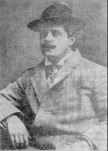 Козлов Александр Андреевич