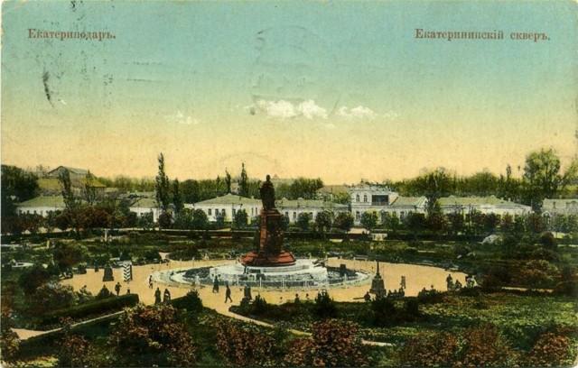Памятник императрице Екатерине II Великой в Краснодаре