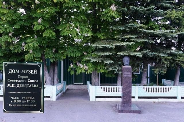 Мемориальный дом-музей Героя Советского Союза М. П. Девятаева в Торбеево
