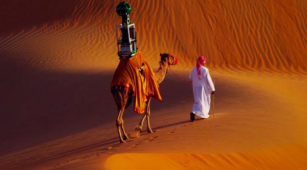 Google-Maps-карта-пустыни