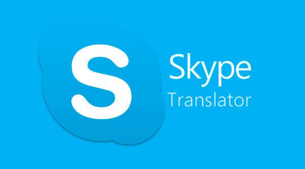 онлайн переводчик skype