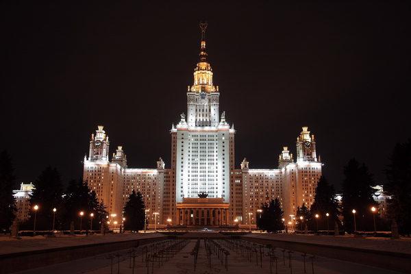 Московский Государственный Университета МГУ