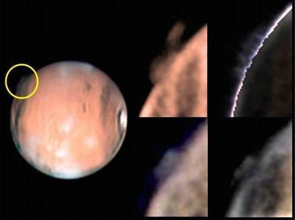 Марс сияние