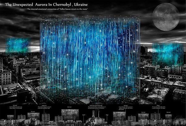 Аврора в Чернобыле