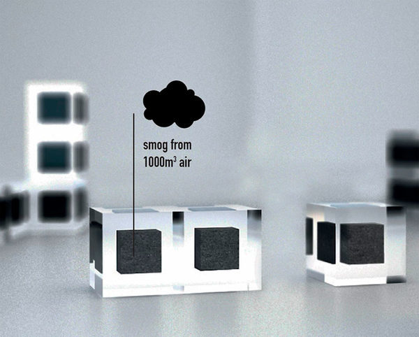 Крупнейший в мире электрический пылесос для уборки смога (4)