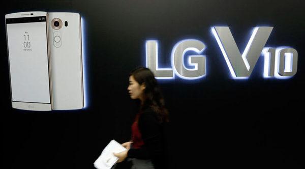 LG-мобильное-подразделение