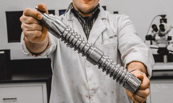 Новейшая обработка металла