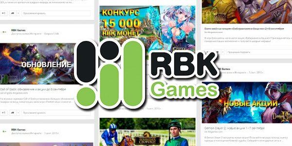 Эмиссары игровой платформы RBK Games привезут из Пекина новые  игры