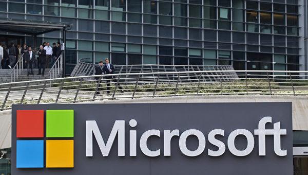 Microsoft сообщил, что данные об уязвимости его продуктов относятся к ранним версиям