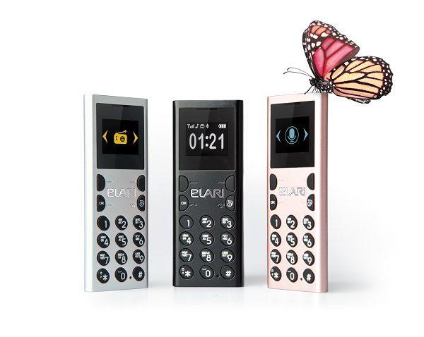 1494854318_nanophone-c_3_colors_butterfly_150dpi_rgb