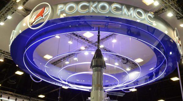 Москва и «Роскосмос» планируют реализовать ряд совместных проектов