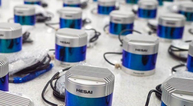 Раунд финансирования серии С позволил Hesai привлечь $173 млн