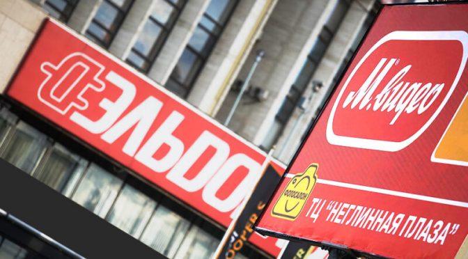 Более 70% составил рост онлайн-продаж «М.Видео-Эльдорадо» (САФМАР Михаила Гуцериева) в 2019 году