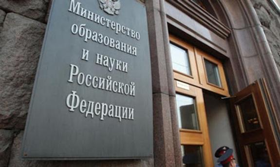 Клуб будущих лидеров московского образования начал работу в столице