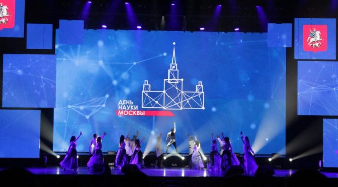 В Правительстве Москвы вручили перспективным молодым ученым гранты по 2 млн рублей