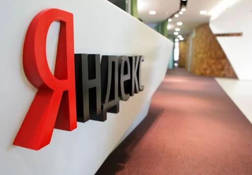 «Яндекс» объявил о запуске бесплатной онлайн-школы