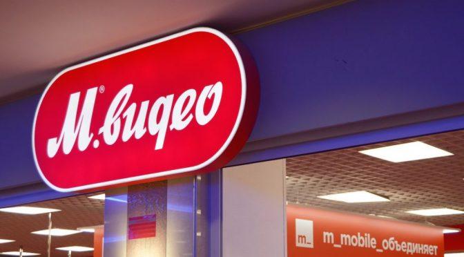 Группа «М.Видео-Эльдорадо» констатировала рост продаж в I квартале на 19,8%