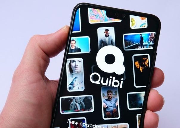 Спустя полгода работы Quibi объявил о закрытии платформы