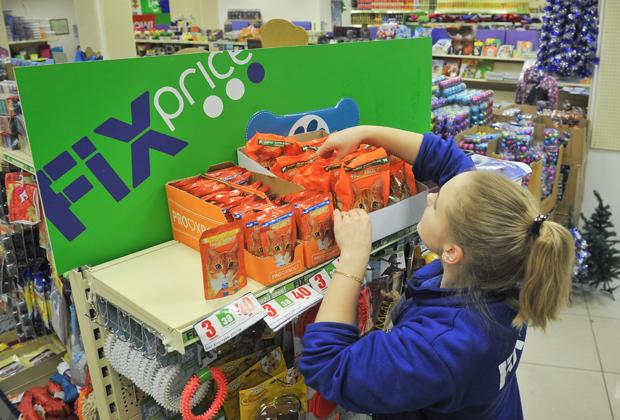 Автоматизация процессов прогнозирования спроса, управления запасами для супермаркетов