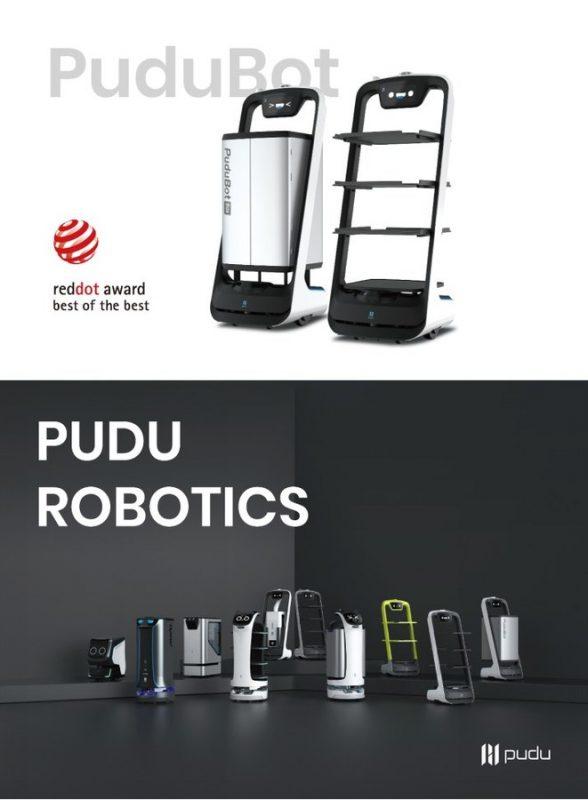 Pudu Robotics стала эталонным предприятием в сфере коммерческих сервисных роботов