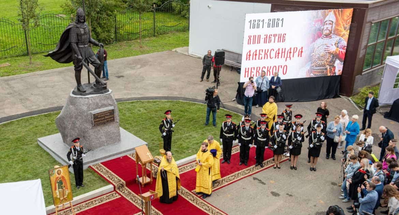 zMoscou inauguration d'une statue d'Alexandre Nevsky.jpg