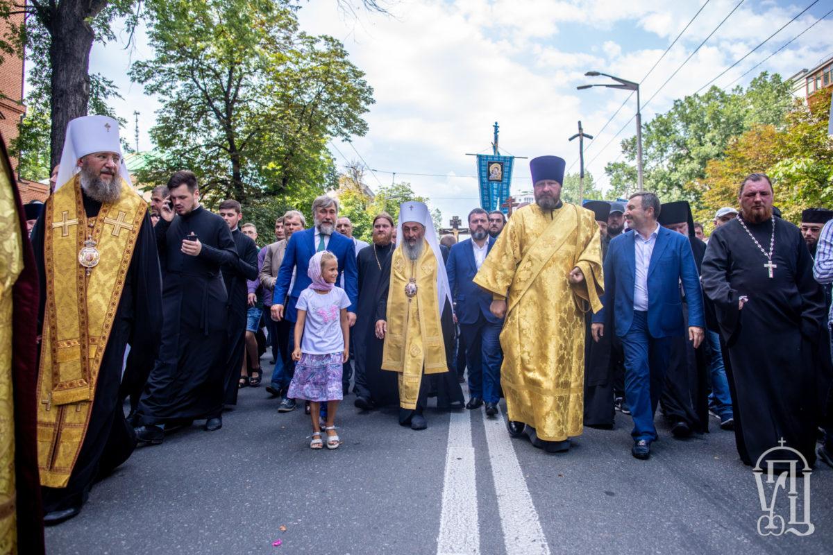 procession 2.jpg
