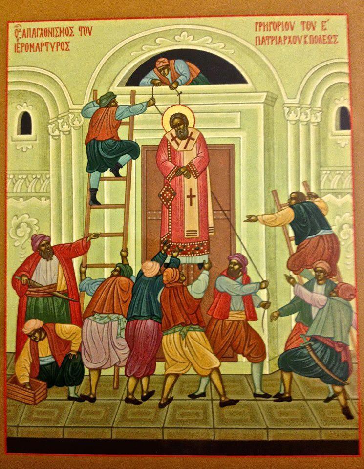 zTradition1 Icône patriarche-gregoire V constantinople.jpg