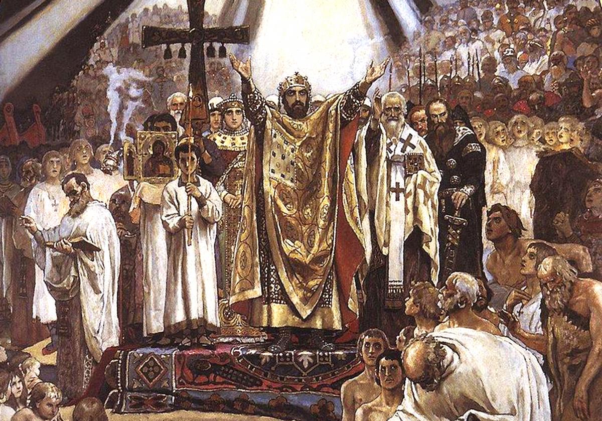 Saint Wladimir et le 1033ème anniversaire du Baptême de la Russie