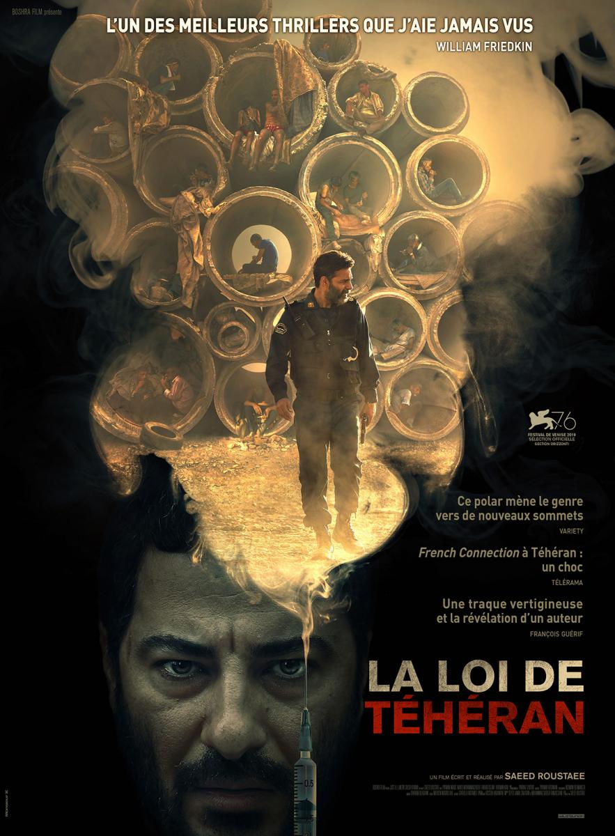 La Loi de Téhéran (134') - Film iranien de Saeed Roustaee
