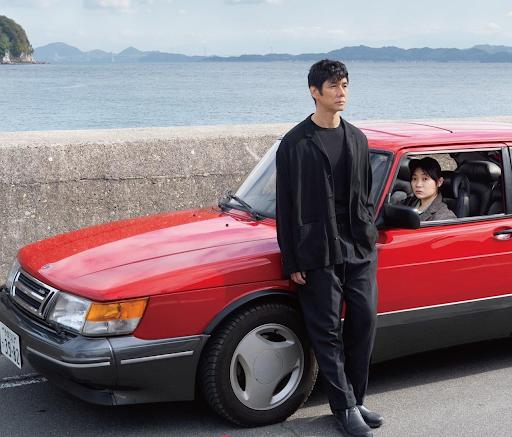 Drive My Car (179') - Film japonais de Ryusuke Hamaguchi