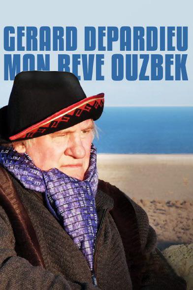 zzp-cinema-my-uzbek.jpg