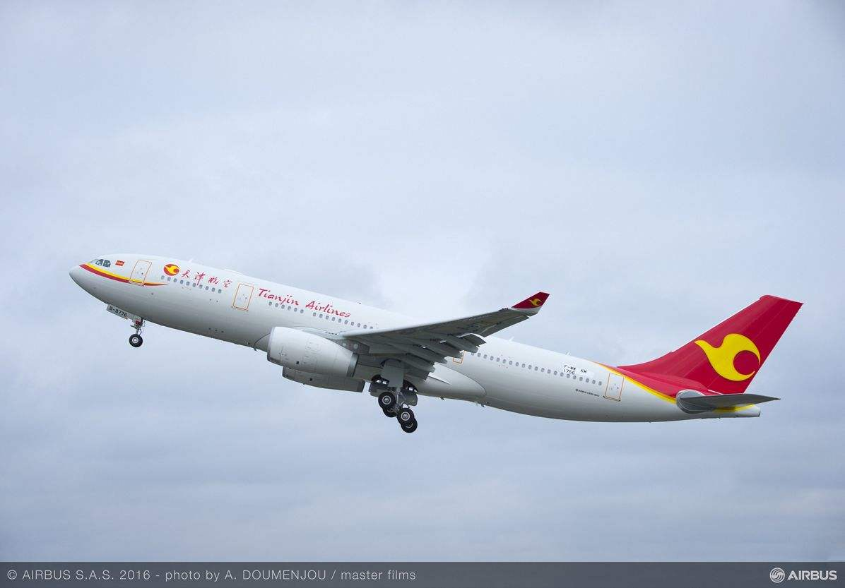 Airbus inaugurates A330 facility in China
