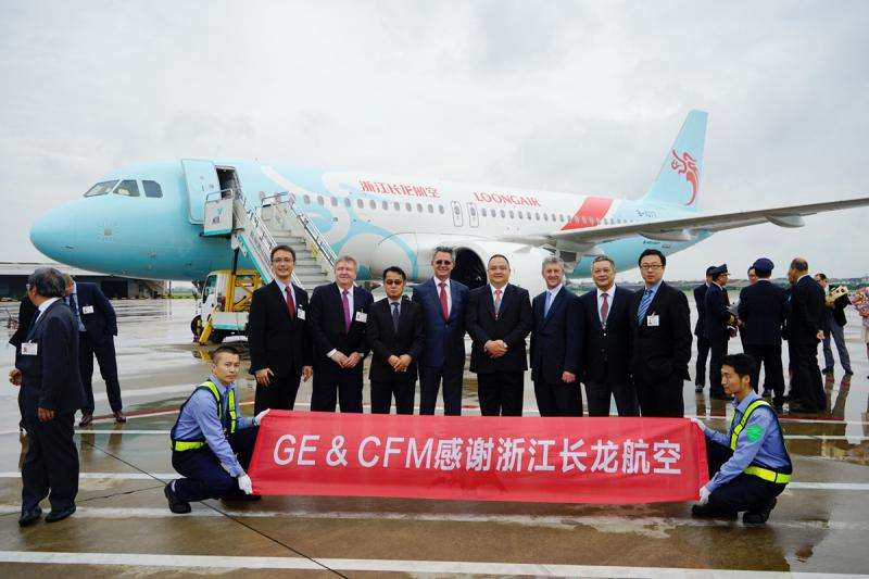 LEAP-1A takes off in China