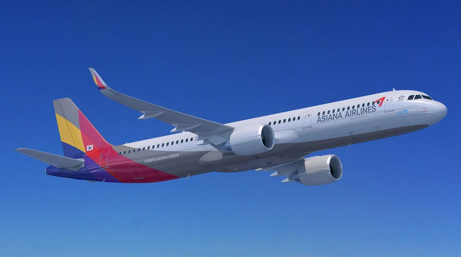 Asiana Airlines entrusts its future A321neo fleet to Lufthansa Technik