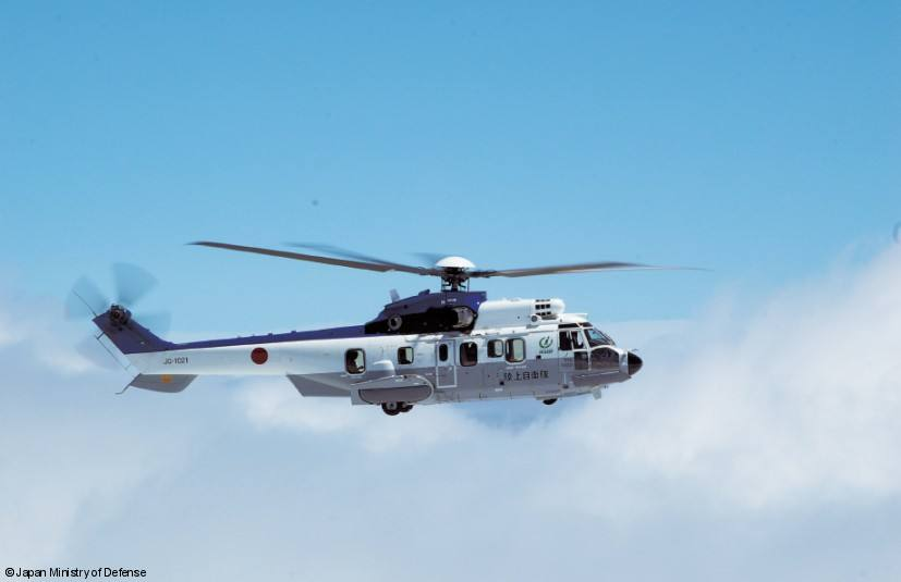 Japan's ATLA extends H225 logistics contract with Airbus Helicopters