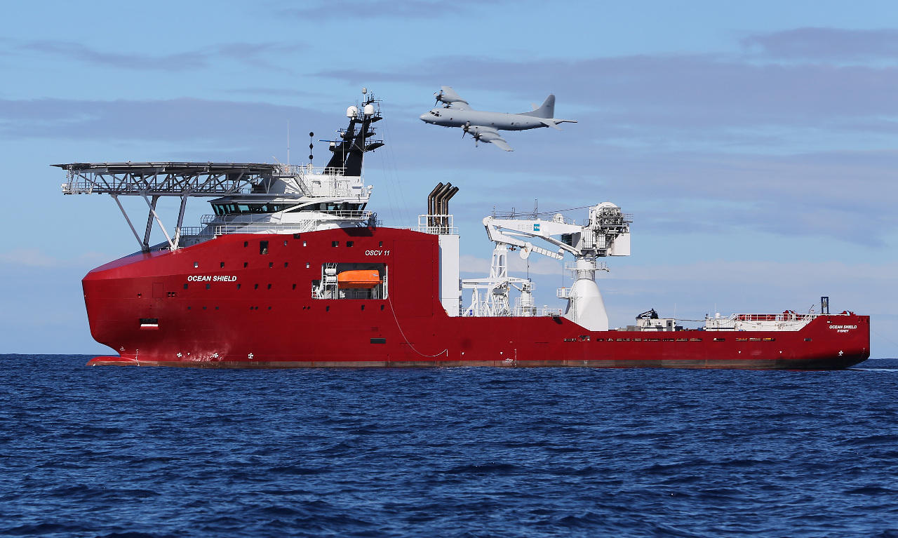 Search for MH370 suspended