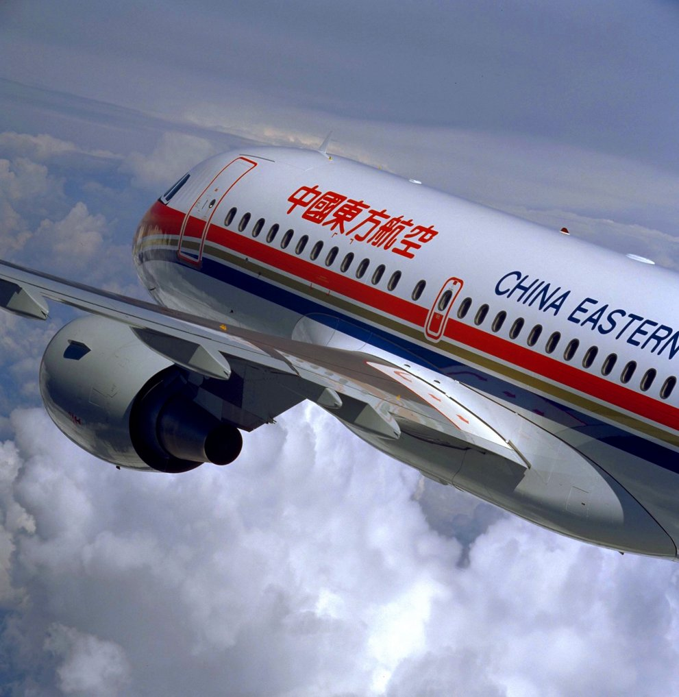 China Eastern Airlines selects Pratt & Whitney EngineWise