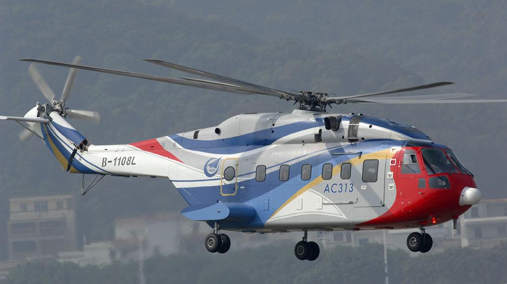China: AC313 completes flight test programme