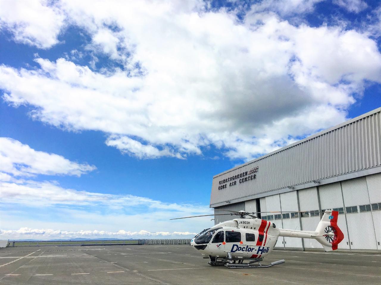 Japan's Hiratagakuen strengthens aeromedical fleet