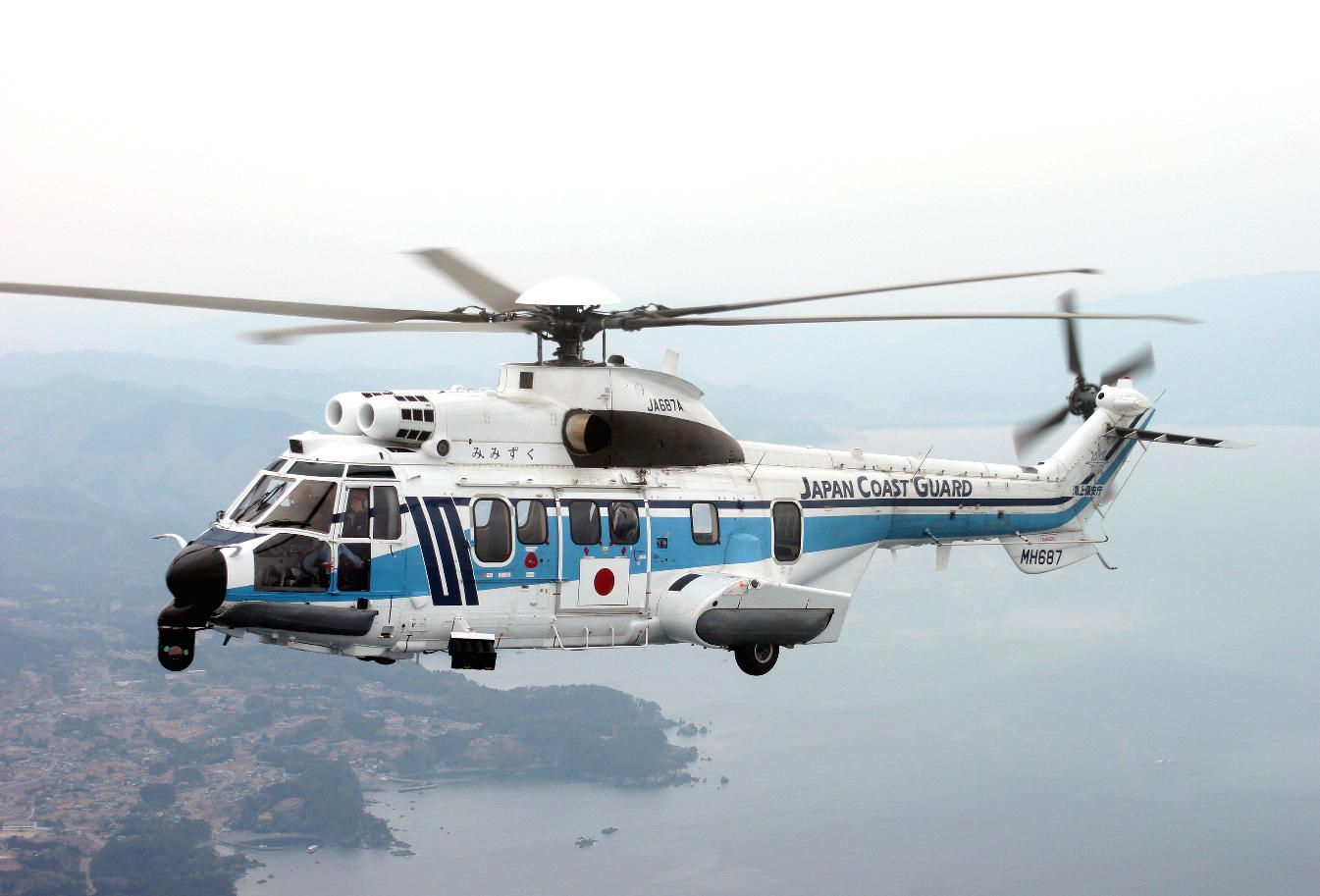 Farnbororough 2018: Japan Coast Guard signs up for H225 support