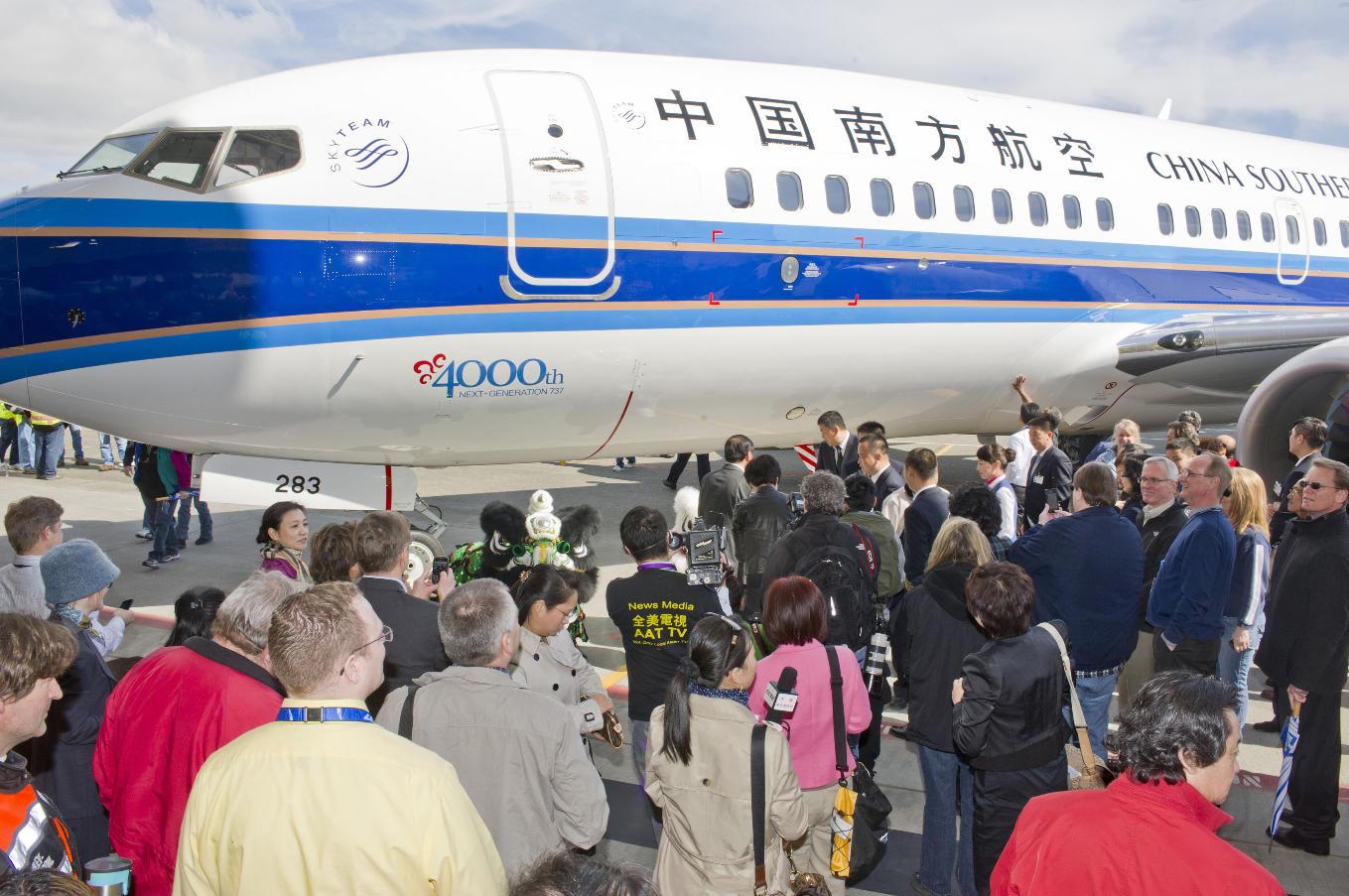 Boeing revises China forecast upwards