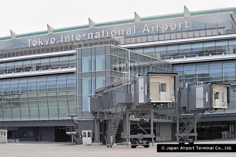 IATA: Japan needs to focus on airport infrastructure