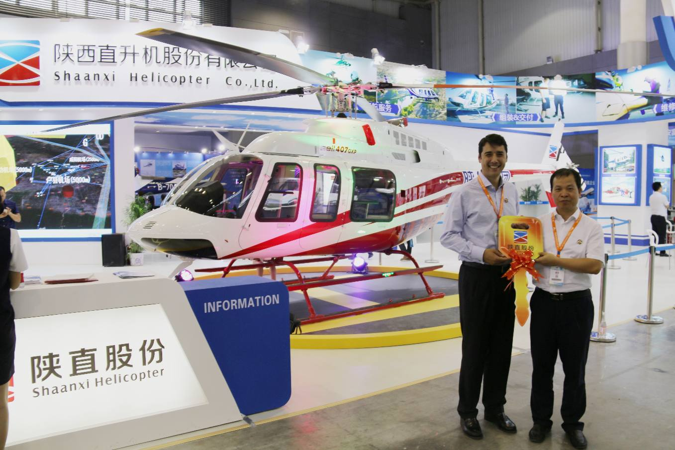 Shaanxi Helicopters gets first Bell 407GXP