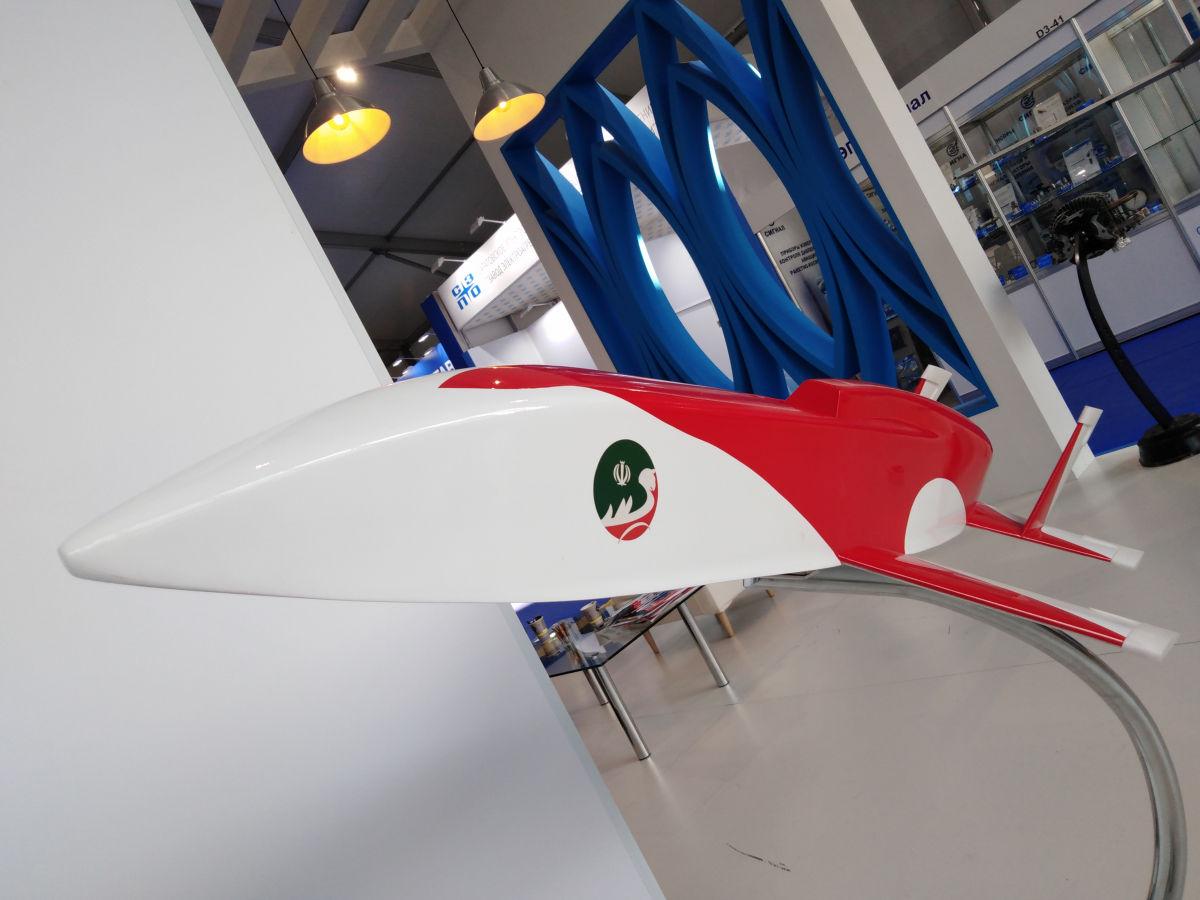 MAKS 2019: Teheran introduces its stealth reconnaissance drone Mobin